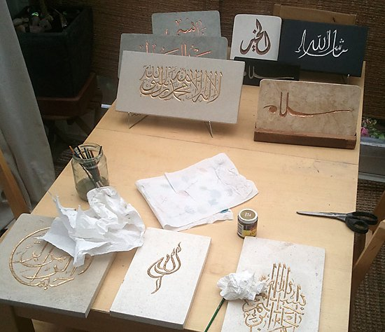 Arabic Calligraphy Collection